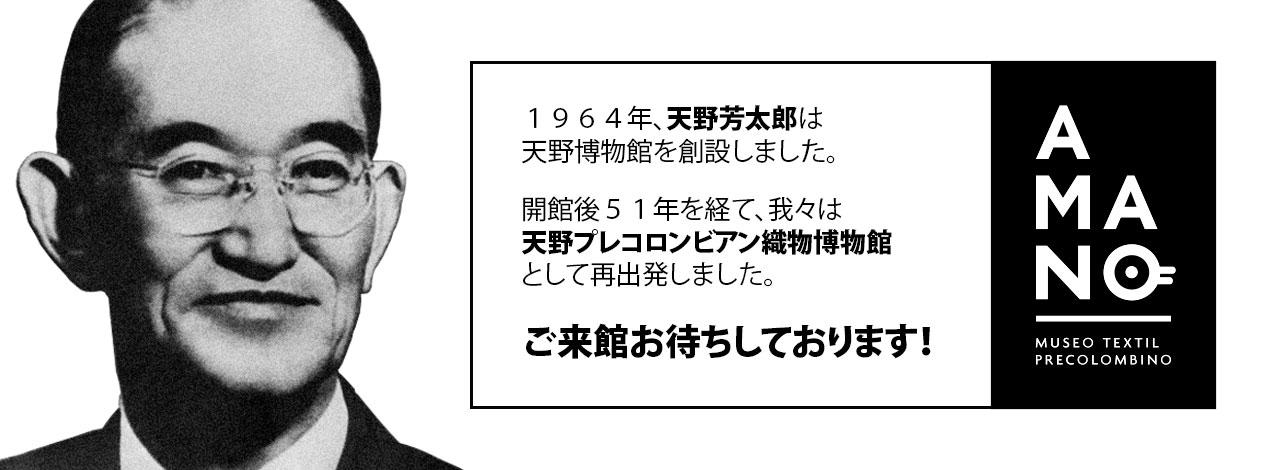 post_01_jap